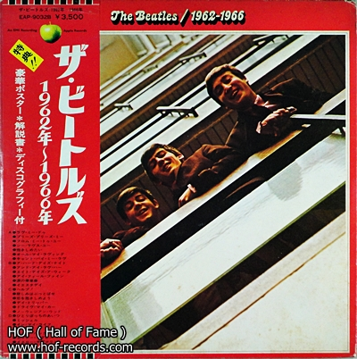 The Beatles - 1962-1966 :Japan 2 LP