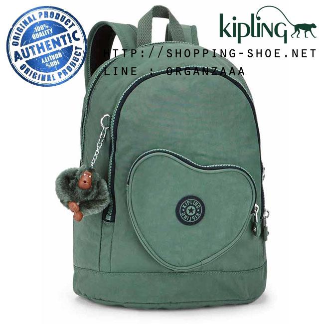 Kipling Heart Kids Backpack - Dark Green C (Belgium)