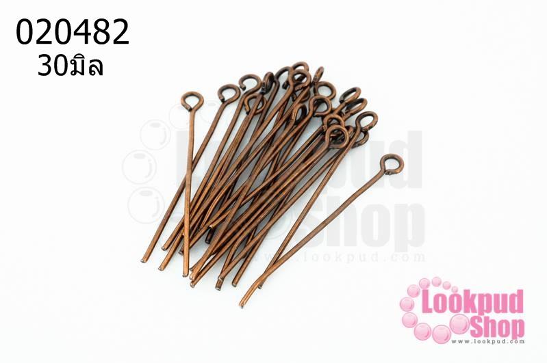 ตะปูเลข9หรืออายพิน สีทองแดง 30มิล (20 กรัม)