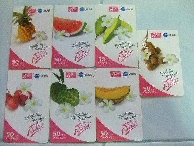 ชุดผลไม้ไทย 7 ใบ
