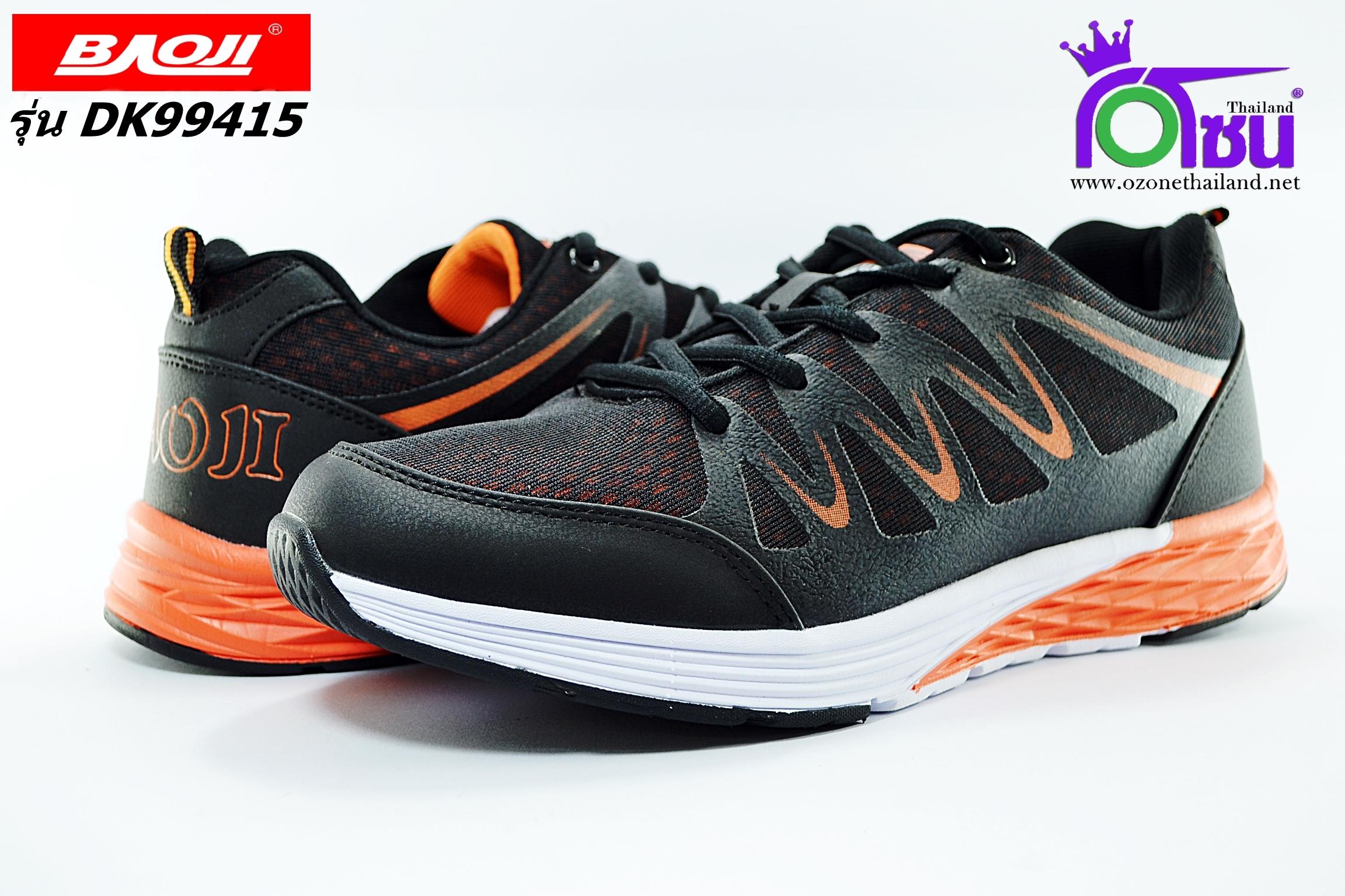 รองเท้าผ้าใบ วิ่ง บาโอจิ ชาย รุ่นDK99415สีดำ-ส้ม เบอร์41-45