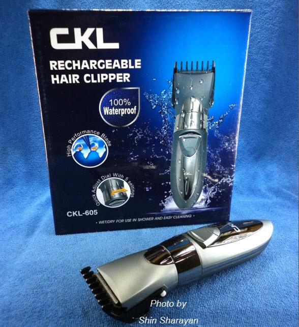 ชุดปัตตาเลี่ยน กันน้ำ ชาร์จไฟได้ CKL-605 ดีไซน์เก๋