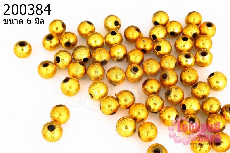 ลูกปัดพลาสติกเคลือบสีทอง กลม 6มิล (1ขีด/100กรัม)