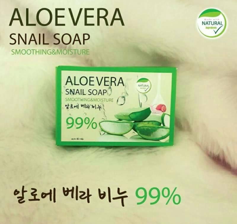 Soothing & Moisture ALOE VERA 99% Soothing Soap สบู่ว่านหางจระเข้ เข้มข้น 99% ราคาปลีก 30 บาท / ราคาส่ง 24 บาท