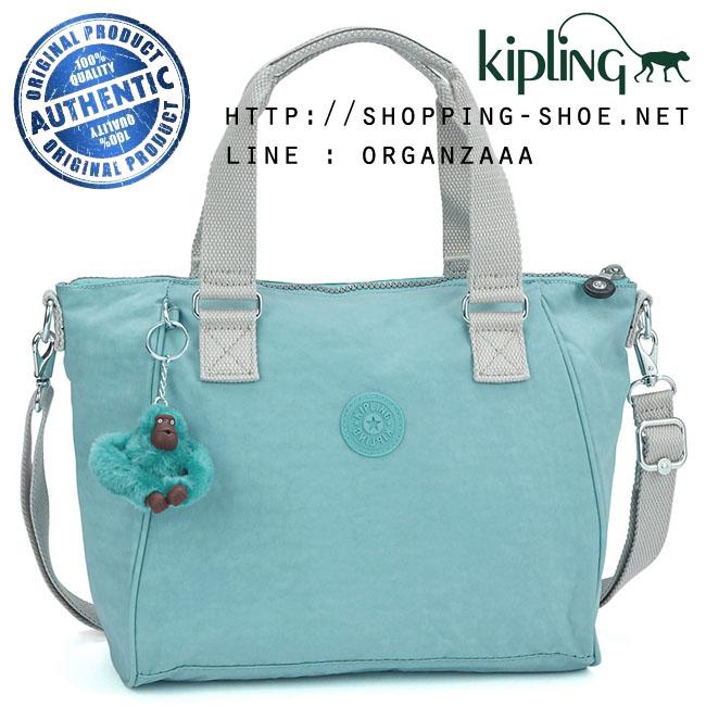 Kipling Amiel - Starlight Blue (Belgium)