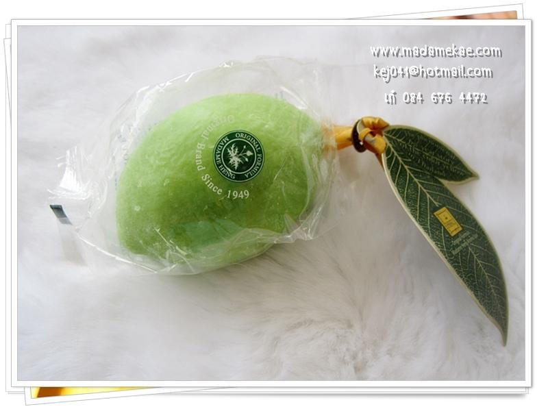 สบู่เลมอน มาดามเฮง (เขียวลูกใหญ่) Lime soap 120 g. มาดามเฮง green