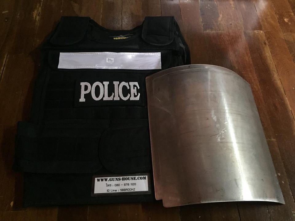 เสื้อเกราะกันกระสุน2mm.สีดำ
