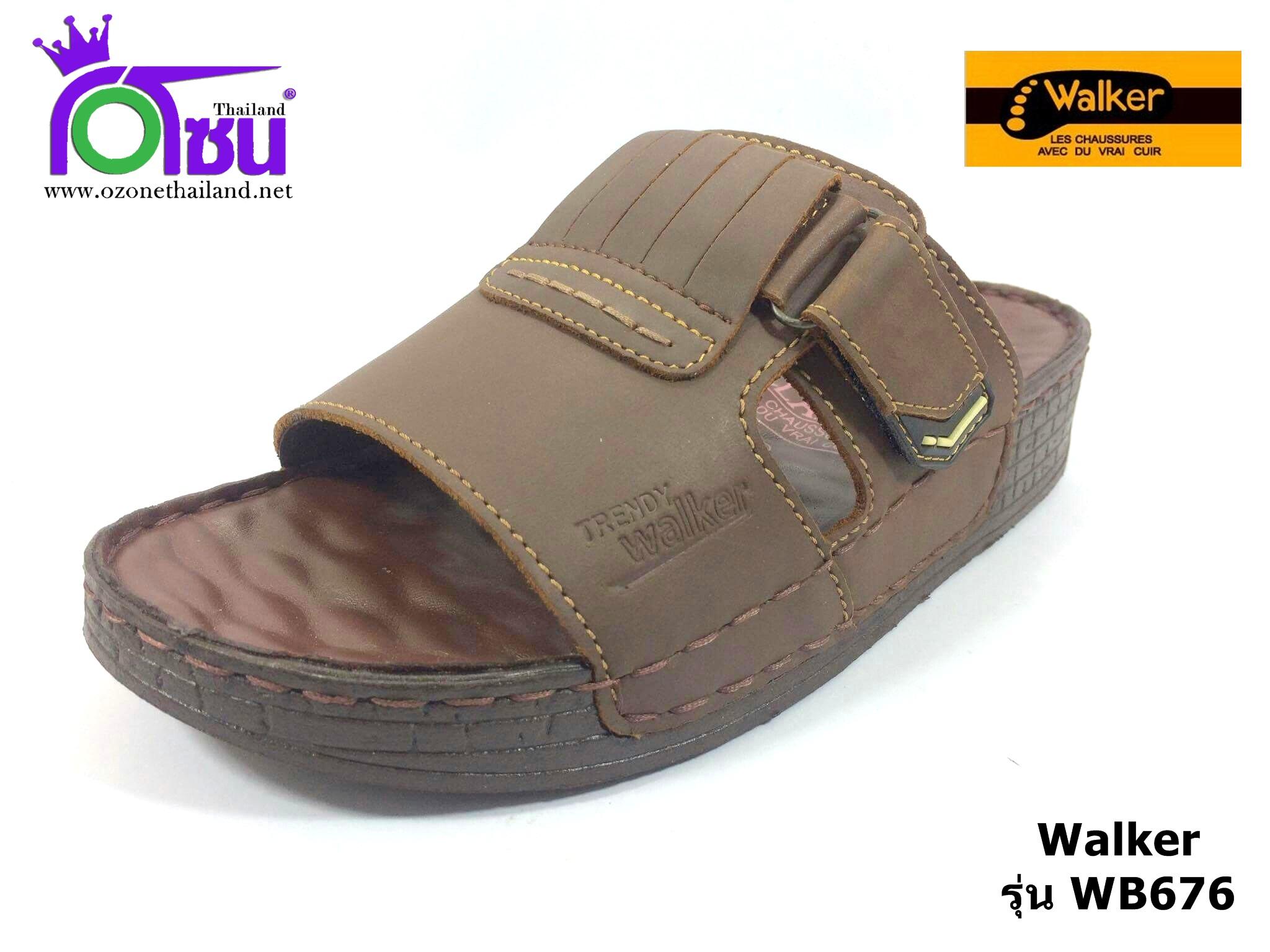 รองเท้า Walker วอคเกอร์ รุ่น WB676 สีน้ำตาล เบอร์ 40-45