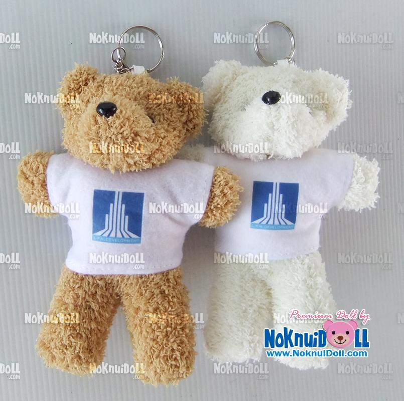 ตุ๊กตาพรีเมี่ยม LPN พวงกุญแจตุ๊กตาหมียืน5นิ้ว ใส่เสื้อ+รีดโลโก้ 1ด้าน D5506Q0750