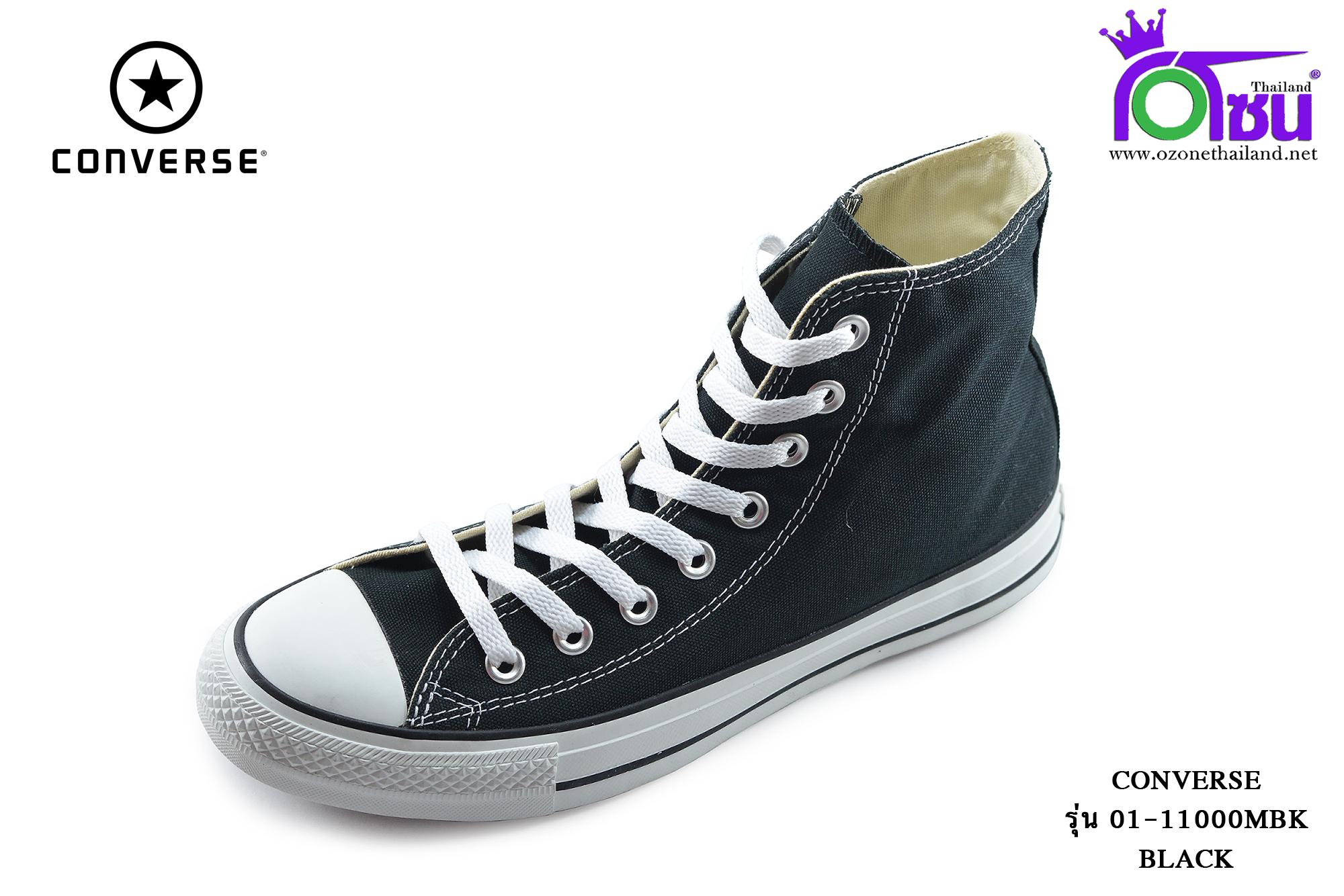 รองเท้าผ้าใบ Converse All star hi black (รุ่นคลาสสิค)