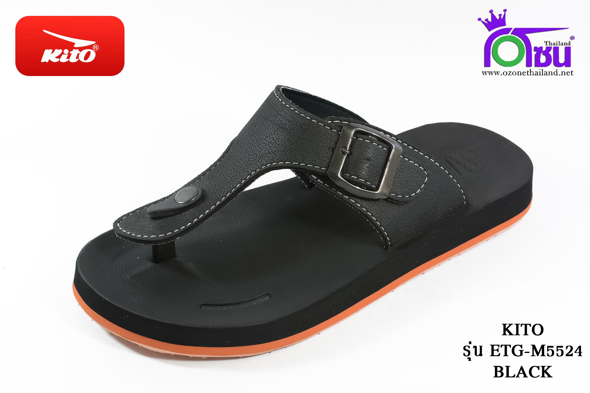 รองเท้าแตะ KITO กีโต้ รหัส 5524 สีดำ เบอร์ 40-43