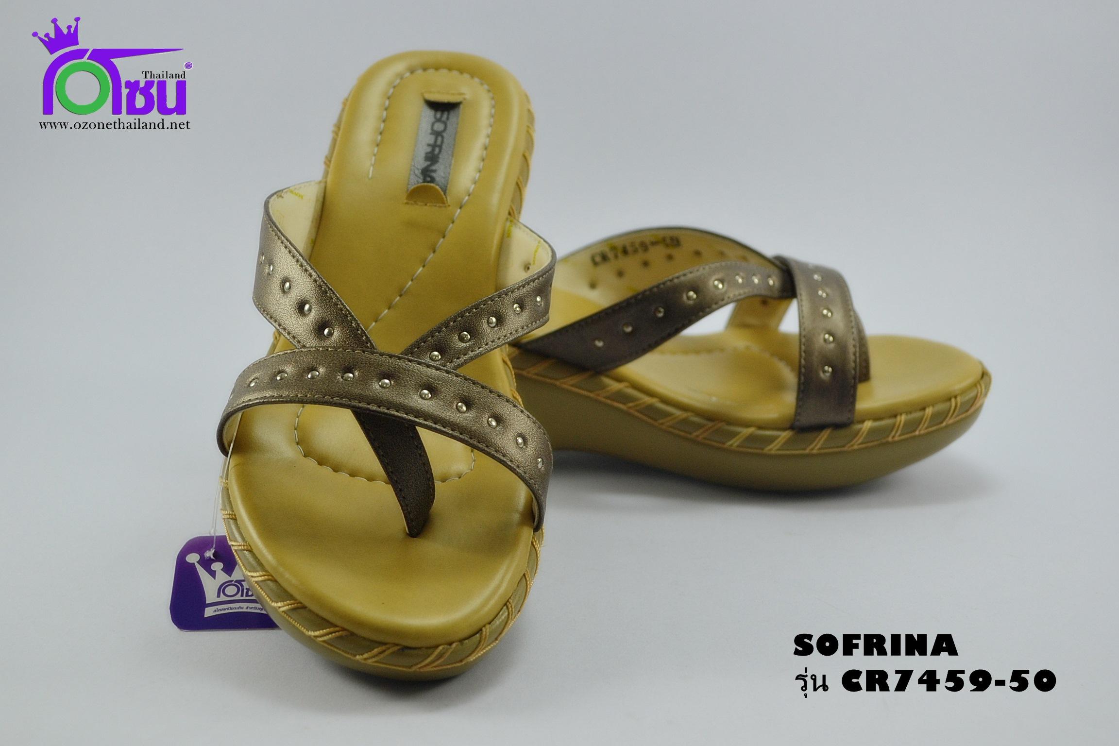 รองเท้าแฟชั่น (PU)หญิง รุ่นCR7459-50 เบอร์ 36-40 สีเทา