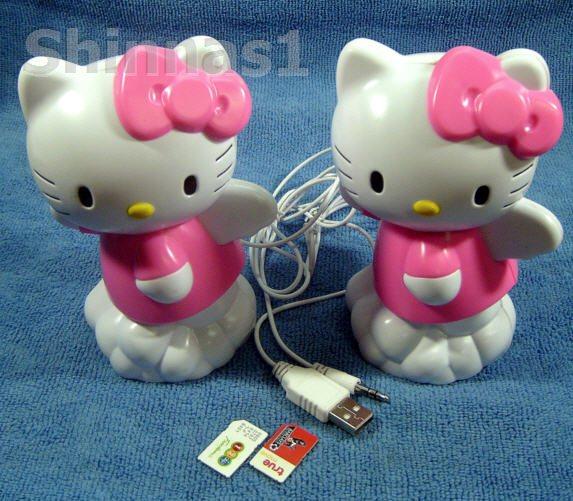 ลำโพงสำหรับคอมพิวเตอร์ Hello Kitty 88 dB รุ่น 838