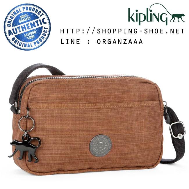 Kipling Haru - Dazz Brown (Belgium)