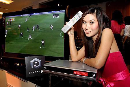 Masterbox HD 8 in 1 เครื่องรับดาวเทียม ระบบ HD 1080i สามารถแชร์ผ่านดาวเทียมได้ ไม่ต้องใช้ INTERNET!