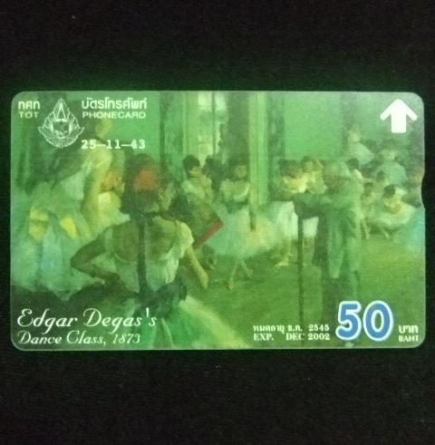 Edgar Degas's Dance Class, 1873 [25-11-43]