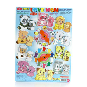 เกมการศึกษา handtoy Stick LOVE MOM (4057)