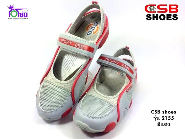 รองเท้าผ้าใบ CSB (ซีเอสบี) สีแดง/เทา รุ่นT2155 เบอร์36-41