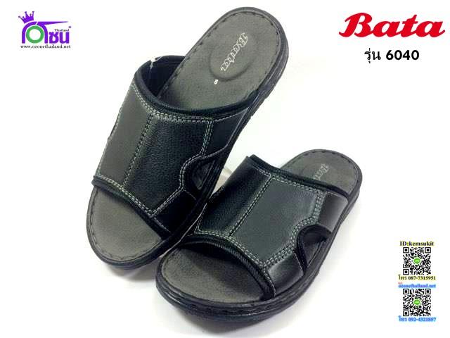 Bata (บาจา) สีดำ รุ่น6040 เบอร์39-45
