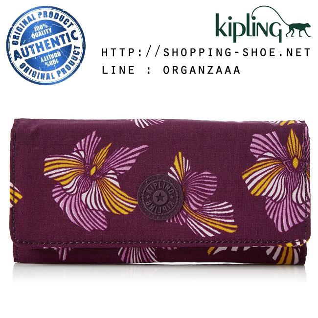 Kipling Brownie - Herridage Fl (Belgium)
