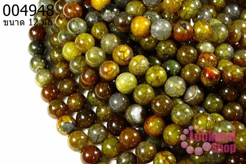 หินเกร็ดมังกร เขียว-ส้ม 12 มิล (จีน) (1เส้น)