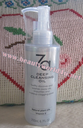 ZA deep cleansing oil 200 ml. (ลดพิเศษ)