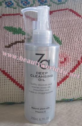 ZA deep cleansing oil 200 ml. (ลดพิเศษ)