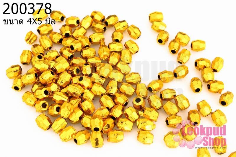 ลูกปัดพลาสติกเคลือบสีทอง ปล้องสั้นเจียรเหลี่ยม 4X5มิล(1ขีด/100กรัม)