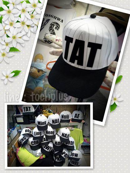 สกรีนหมวก made to order
