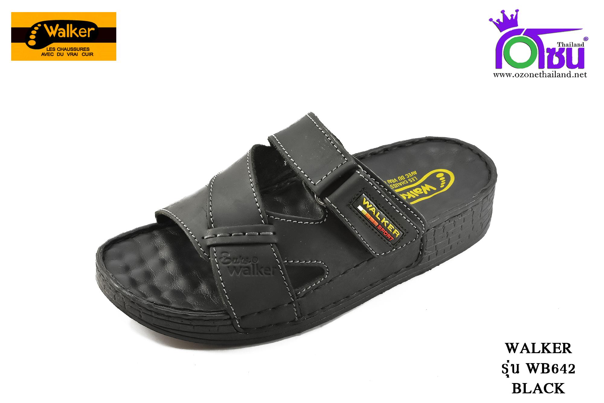 รองเท้า Walker WB642 สีดำ เบอร์ 41-45