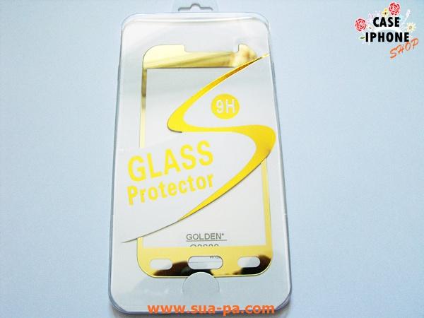ฟิล์มกระจกนิรภัยสี Samsung Core Prime/G3609 หน้า 1 แผ่น