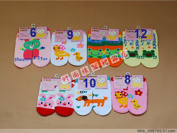SKMC Best Matching Socks ถุงเท้าเด็กเล็ก มีปุ่มกันลื่น Size 9-15 ซม. เหลือลายรถ No.11 และ ลายลูกเจี๊ยบ No.9