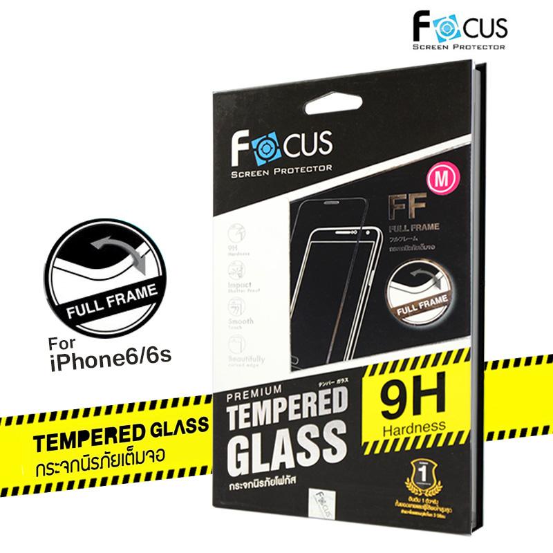 ฟิล์มกระจก Focus iPhone 6/6s รุ่น FF เต็มจอ