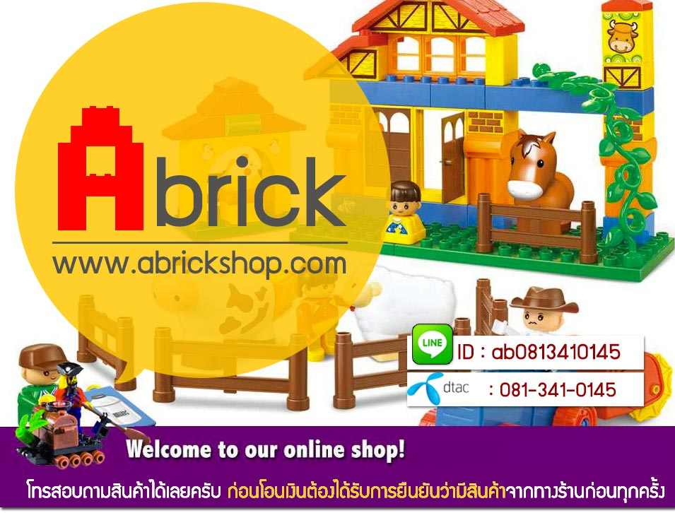 Abrick