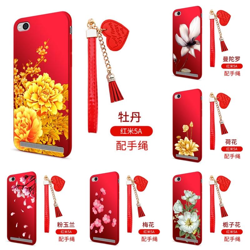 เคส Xiaomi Redmi 5A ซิลิโคนลายดอกไม้ พร้อมสายล้องสวยมากๆ ราคาถูก