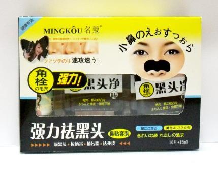 Mingkou แผ่นลอกสิวเสี้ยนที่จมูก + น้ำยาลอก