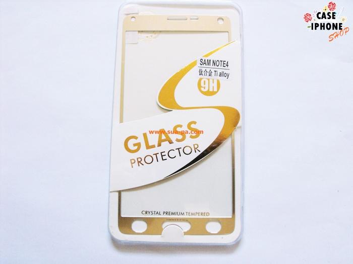 ฟิล์มกระจกไทเทเนียม Samsung Galaxy Note 4