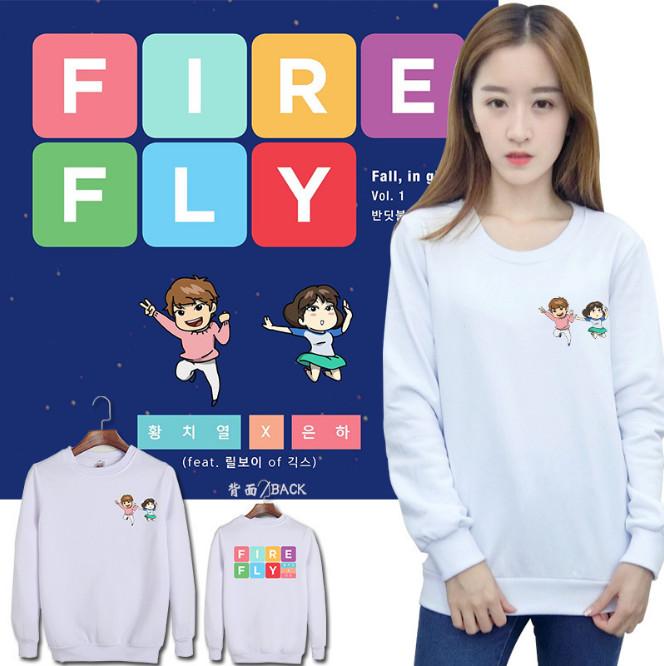 เสื้อแขนยาวกันหนาว (Sweater) G-FRIEND FIREFLY