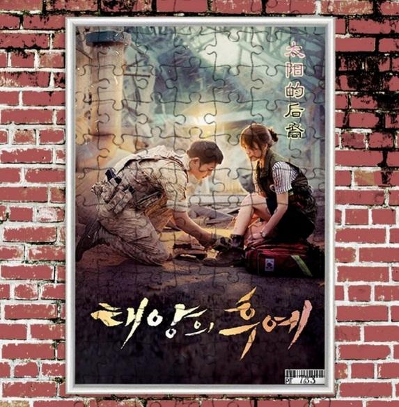 จิกซอว์ Descendants of the Sun Song Joong Ki