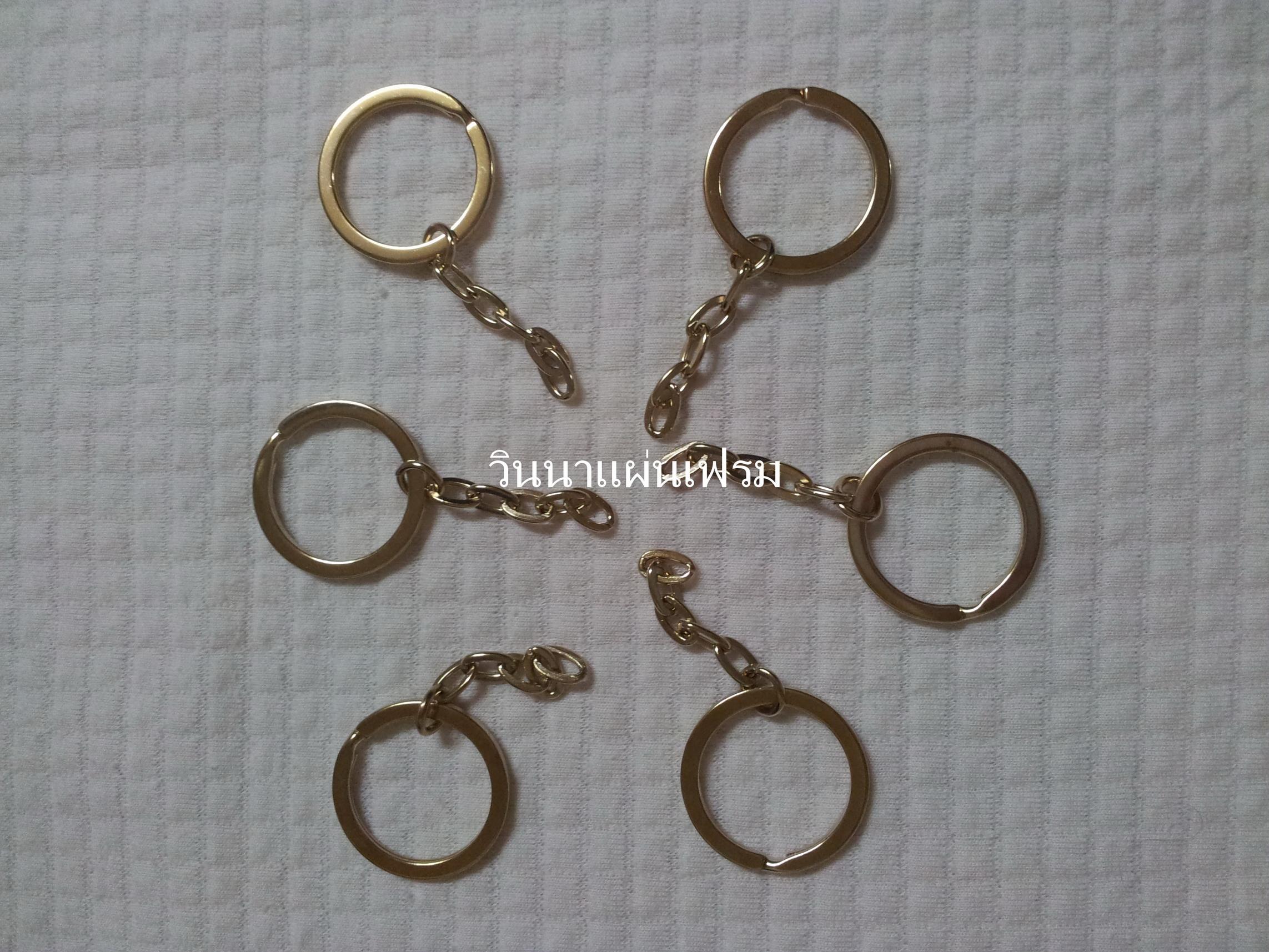 พวงกุญแจมี 4 อันต่อชุด