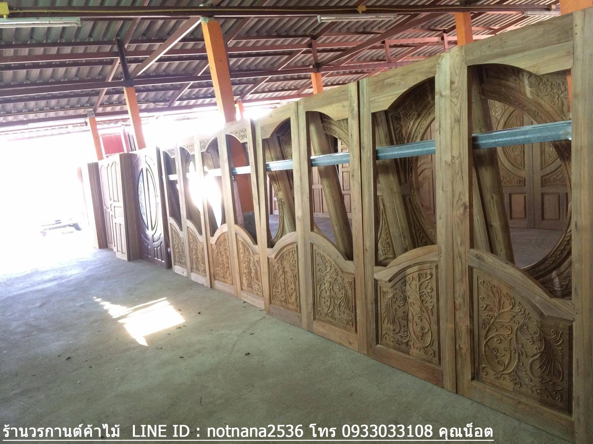 ประตูไม้สัก,ประตูไม้สักกระจกนิรภัย,ประตูไม้สักบานคู่,ประตูบานเลื่อน,ประตูไม้สักแพร่,ประตูไม้สักโมเดิร์น, หน้าต่างไม้สัก, กระจกนิรภัยสเตนกลาส, ประตูไม้สักแพร่