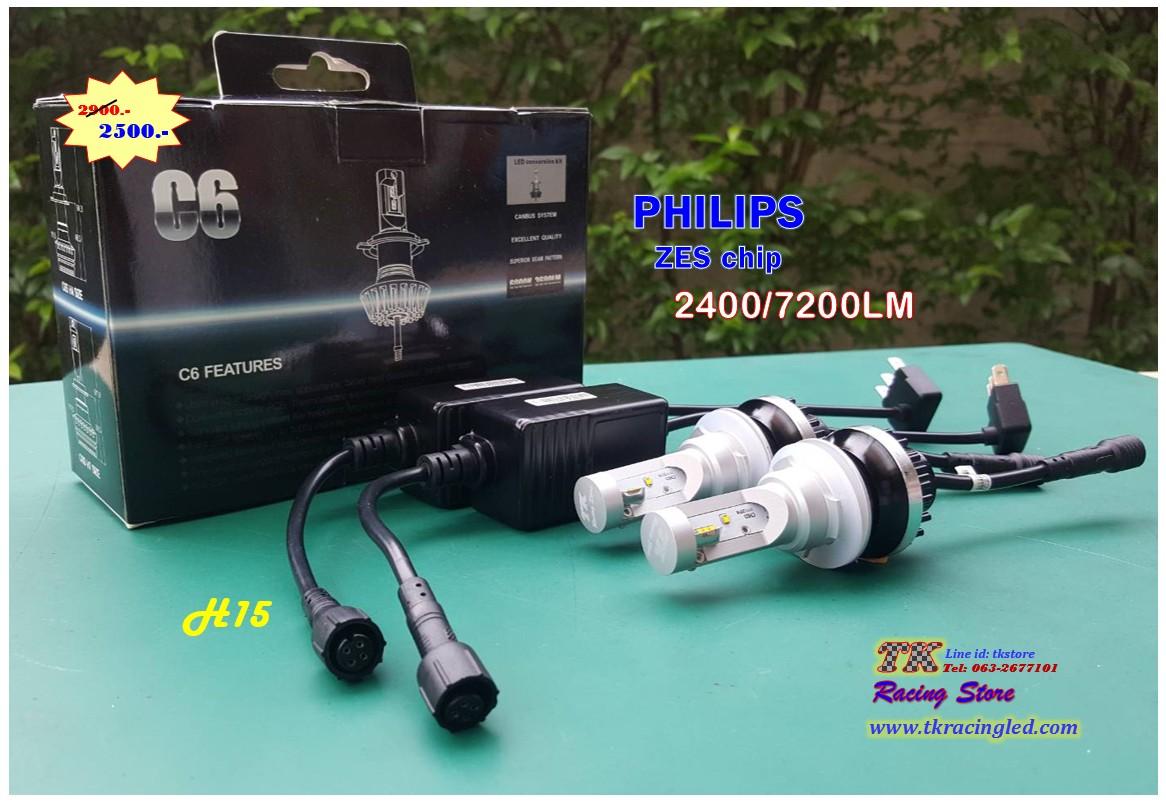 H15 หลอดไฟสูง+เดย์ไลท์ ฟอร์ดเรนเจอร์ ไวด์แทรค MC - DRL+High beam Ford Ranger Wildtrak MC