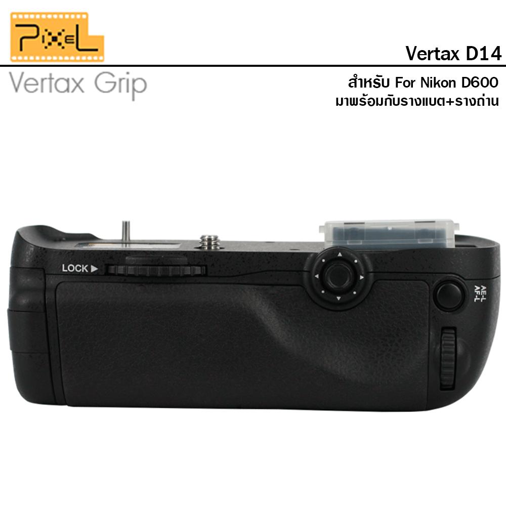 แบตเตอรรี่กริป Pixel vertax D14 For Nikon D600/D610