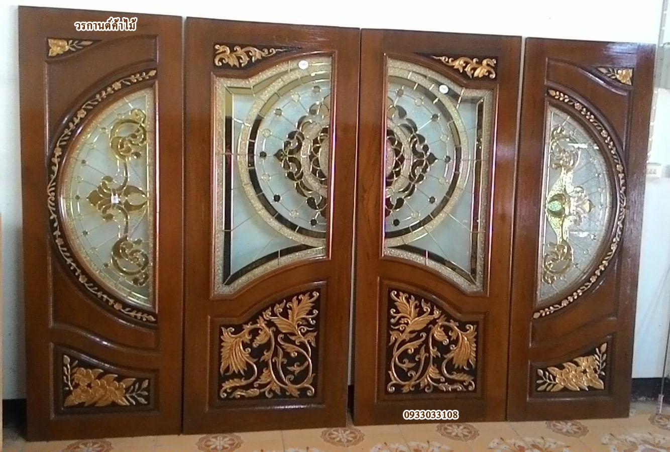 ประตูไม้สักกระจกนิรภัยปีกนกบานเฟี้ยม ชุด4ชิ้น รหัสAAA22