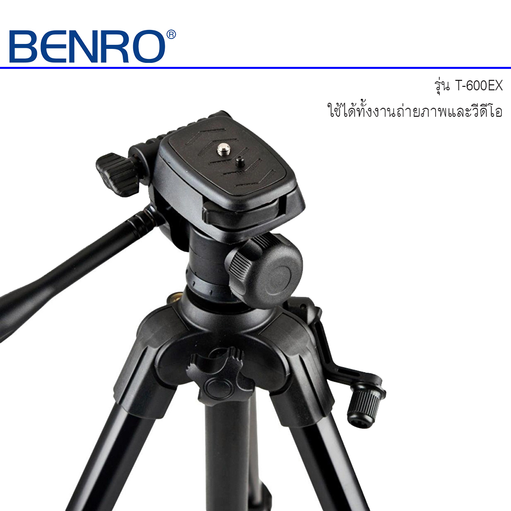 BENRO Tripods Aluminum T-600 EX