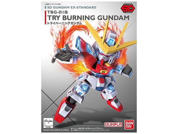 SDEX 011 Try Burning Gundam
