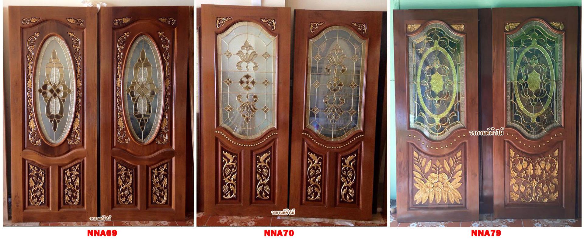 ประตูไม้สัก,ประตูไม้สักกระจกนิรภัย,ประตูไม้สักบานคู่,ประตูไม้สักบานเดี่ยว,ประตูบานเลื่อน,ประตูไม้สักโมเดิร์น,หน้าต่างไม้สัก