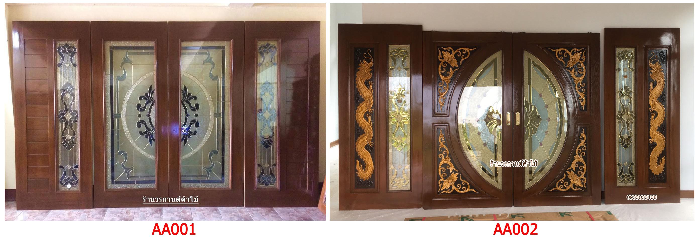 ขนาดมาตรฐาน ประตูไม้สัก 80x200,90x200,100x200 สินค้าคุณภาพ ราคาโรงงาน ผลิตประตูไม้สักทุกรูปแบบ ทั้งปลีกและส่ง