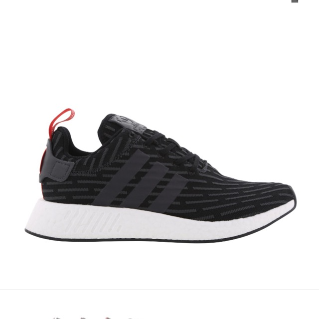 adidas NMD R2 Exclusive footlocker in Core Black/Solid Grey