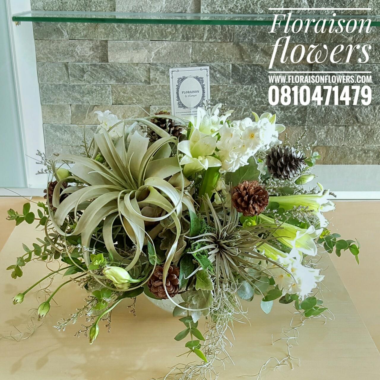 แจกันดอกไม้ คริสตัล | Elite Crystal (L)